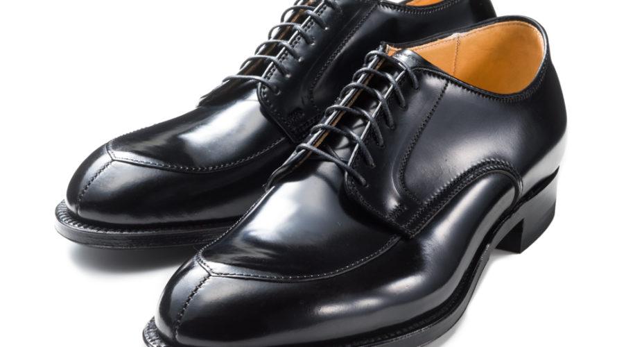 アメリカ靴の王者オールデン(ALDEN)の魅力を解析